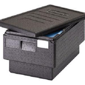 Martin Food Equipment gobox-yellow-300x300 Cambro GoBox Insulated Carriers (YELLOW)