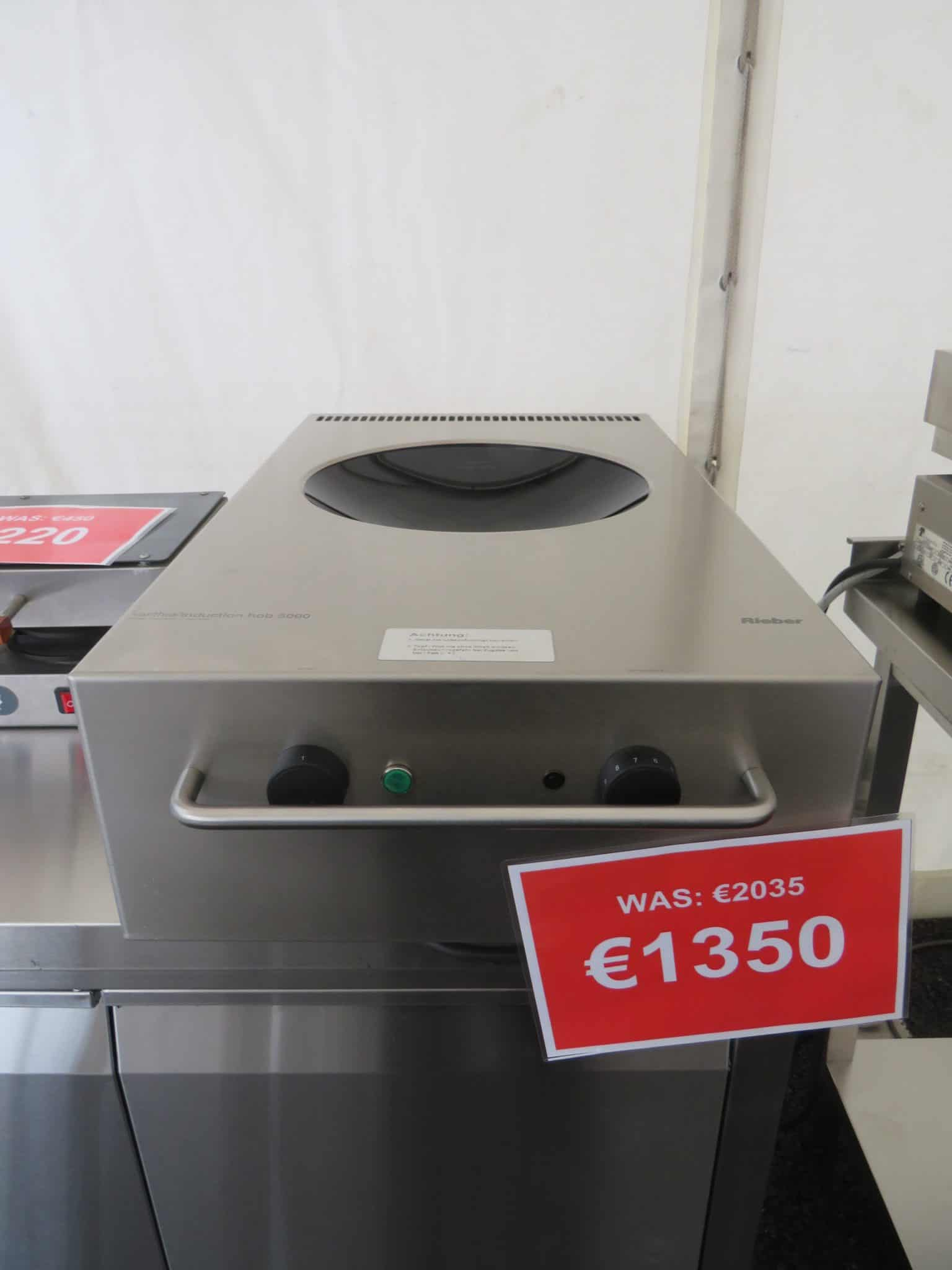 Martin Food Equipment IMG_1162 Flash Sale - Extended Miscellaneous